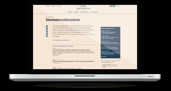 https://quid.conform.it/wp-content/uploads/2017/10/internazionalizzazione-595x317.png